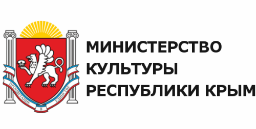 Министерство культуры РК