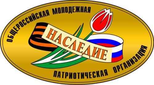 nasledie-logo-1