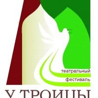 Сергиев Посад 16 июня-28 июня.