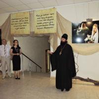 Симферопольская и крымская епархия фото 6
